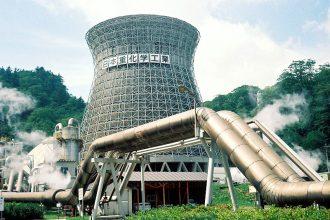 Geothermal power plant in Japan