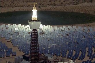Rice Solar Energy Project
