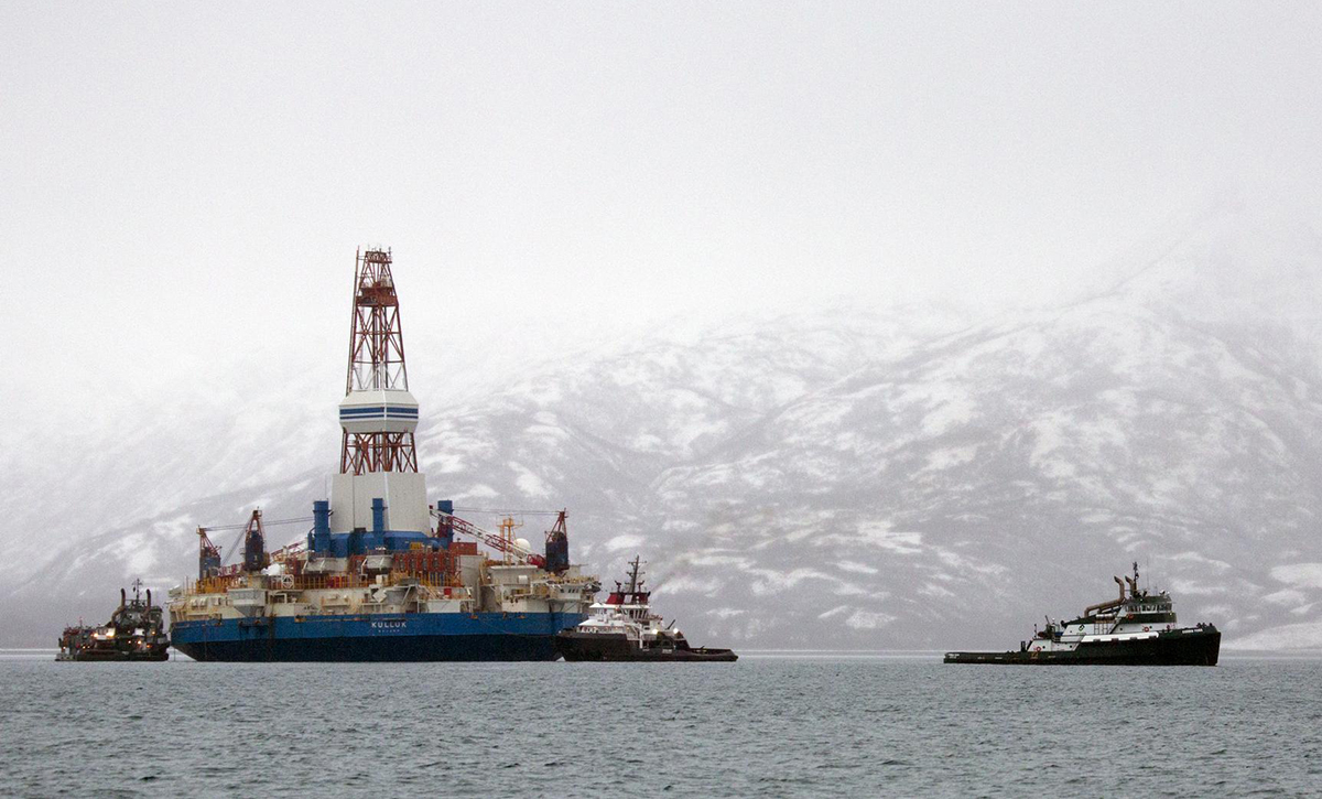Shell's 2015 Arctic offshore drilling effort didn't pay off.