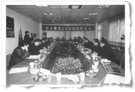 Company representatives and government officials discuss the proposed nitrous oxide emissions reduction project at the Henan Shenma Nylon Chemical Company on February 24, 2006. Credit: UNFCCC